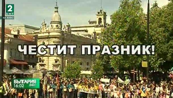 За буквите и българската култура