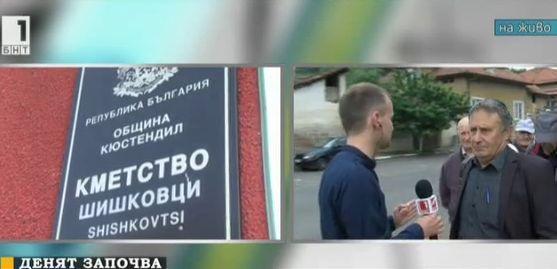 Село Шишковци срещу битовата престъпност