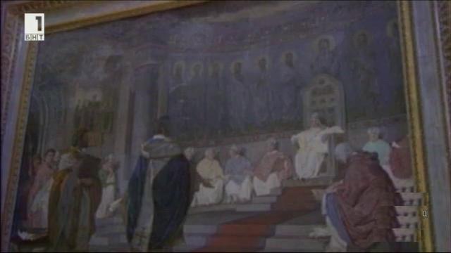 Леонард Бойл - как бяха открити мощите на св.Кирил
