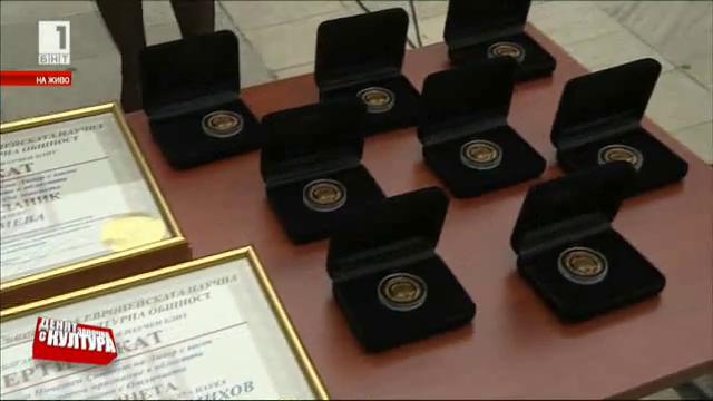 Отличия Златна монета 2017 и представяне на нова патриотична песен
