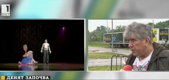 Цирк дьо Солей с невероятен спектакъл в София