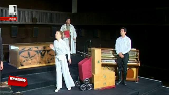 Родопският театър гостува в София с Три сестри