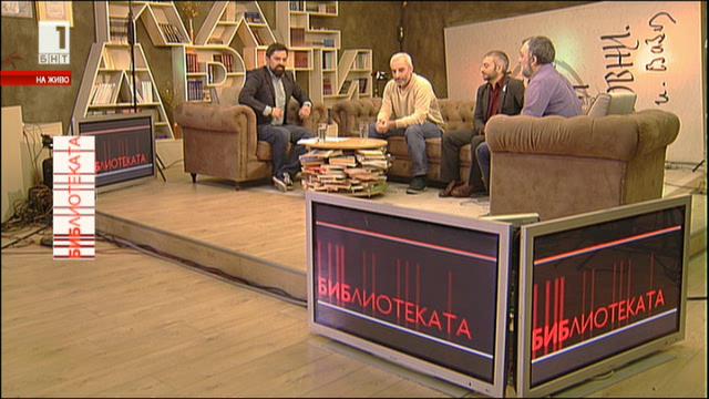 Графични системи и знаци. Как четем на български?