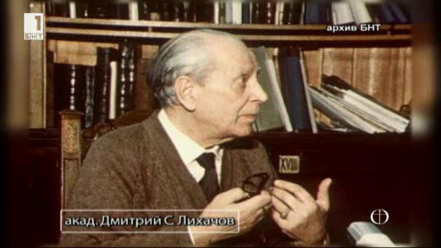 Откъде и от кого Русия получи славянската писменост?