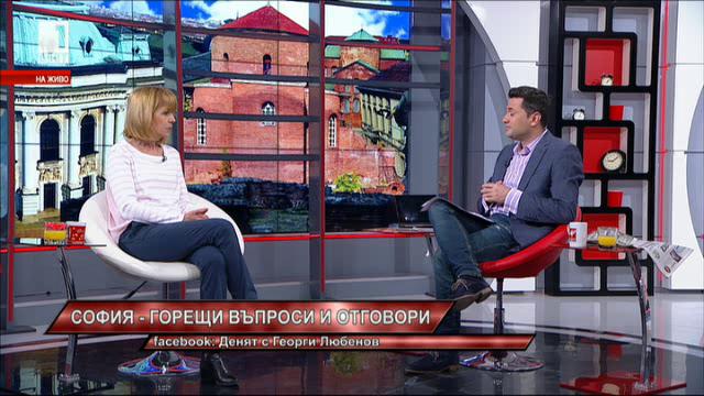 Йорданка Фандъкова: София стана дигитален град за България