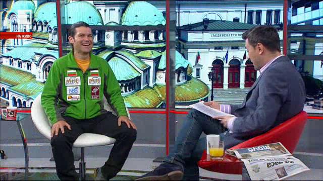 Ексклузивна среща с алпиниста Атанас Скатов