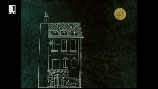 Гледайте анимационните филми в Лачените обувки на българското кино