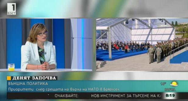 Екатерина Захариева: Ние знаем и помним нашата история