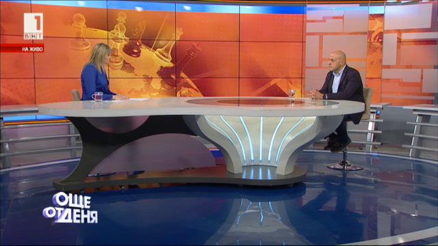 Томислав Дончев: Нужна е консолидация на институциите в борбата с корупцията