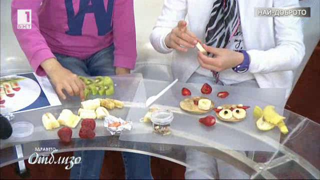 Как да накараме най-малките да заобичат плодовете и зеленчуците?