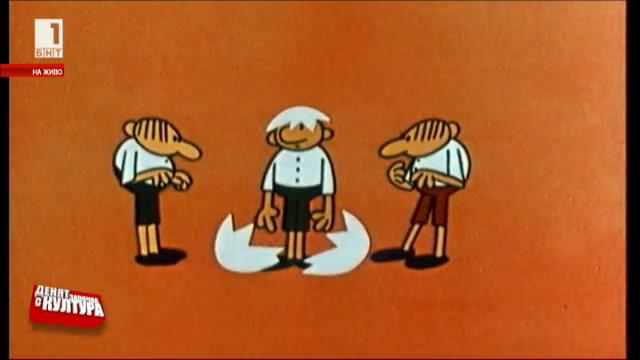Лачените обувки на българското кино - анимационните филми