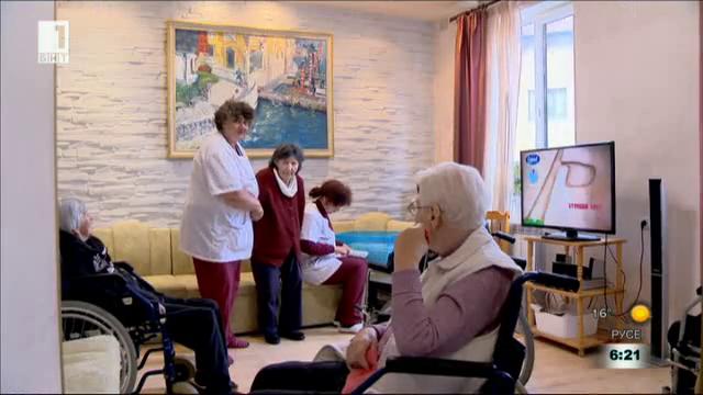 Работа и грижа за възрастни в Дома за стари хора в Момин проход