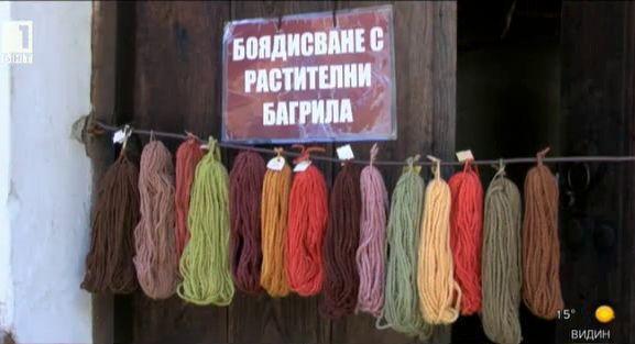Боядисване на гайтани с естествени материали