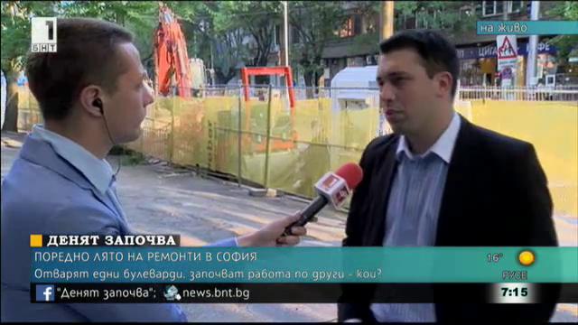 Започват летните ремонти в София