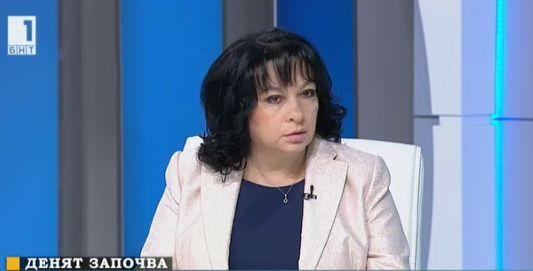 Теменужка Петкова за концесията на мина Оброчище и приоритетите в енергетиката