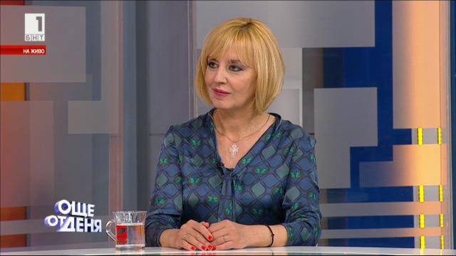 Мая Манолова: КЕВР накланя везните в полза на енергийните дружества