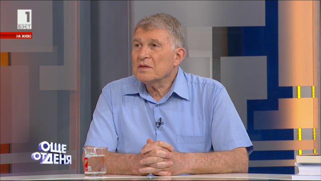 Експертно мнение: Няма опасност българският ислям да се радикализира