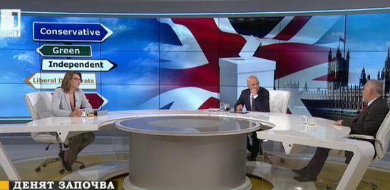 Великобритания след изборите - коментар