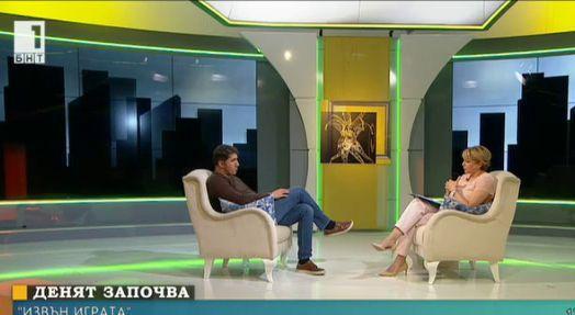 Башар Рахал - гост  на Люба Пашова в Извън играта