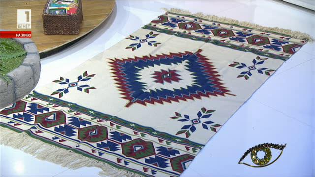 Пътят на българските килими и древните символи, втъкавани в тях