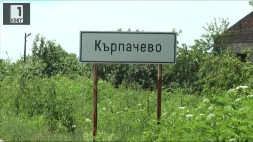 """""""JAZZ под звездите на Деветашкото плато"""