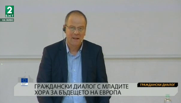Граждански диалог с еврокомисар Тибор Наврачич