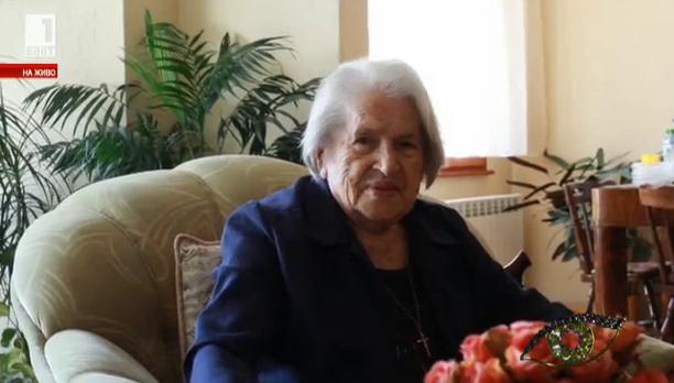 В Столетниците на България ви запознахме с баба Рада
