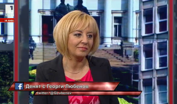 Манолова: Цялата енергия на институцията омбудсман е насочена към гражданите