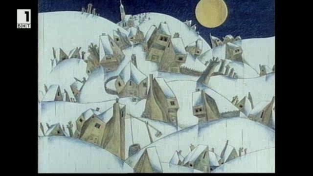 Гледайте анимационните филми в Лачените обувки на българското кино - 18 юни