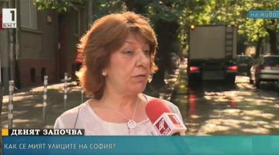 Как се мият улиците в София?