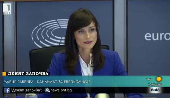 Мария Габриел - кандидат за еврокомисар