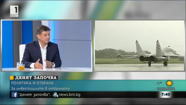Ген. Константин Попов: Българската армия не може да работи със старо въоръжение