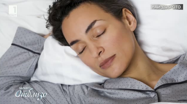 Най-доброто от Здравето отблизо: Позите на съня и тяхното значение (П)