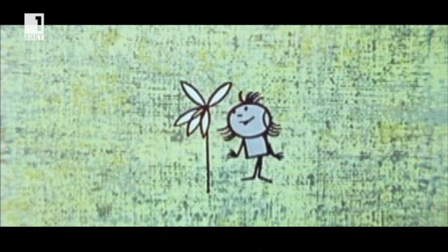 Гледайте анимационните филми в Лачените обувки на българското кино - 25 юни
