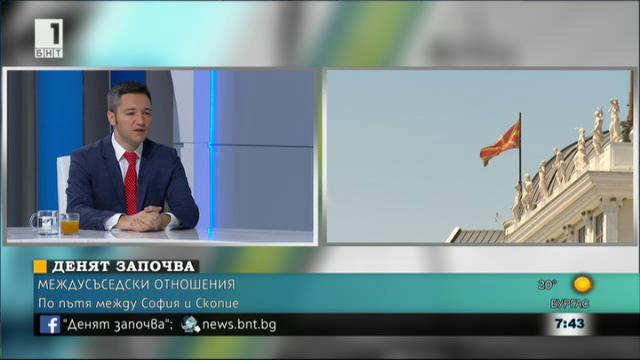 Кристиан Вигенин: Западните Балкани трябва да са във фокуса на вниманието на ЕС