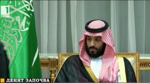 Мохамед бин Салман - наследникът на саудитския трон