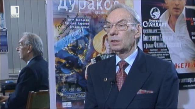 Спомен за Алексей Баталов