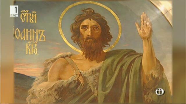 """Името му е """"Божия благодат"""""""