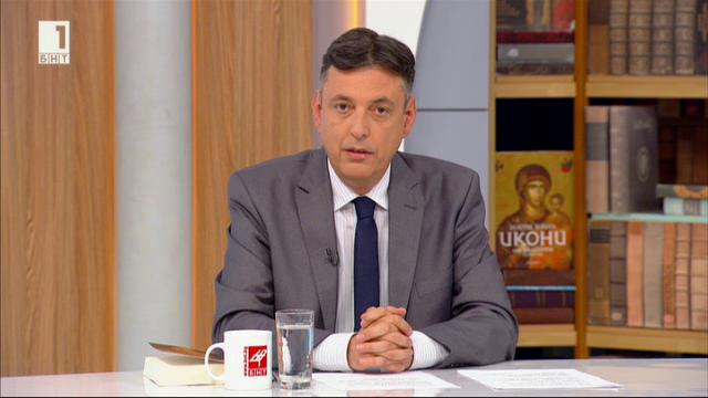 Сръбската църква се занимава с антибългарска дейност и поругава паметта ни