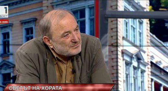 Д-р Михайлов: Живеем във време на несигурност и тревожност