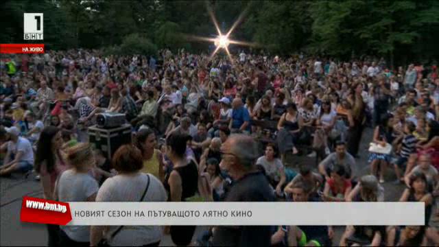 Лятното кино на БНТ започна с Пеещите обувки в София