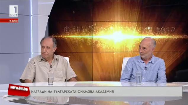 Награди на Българската филмова академия