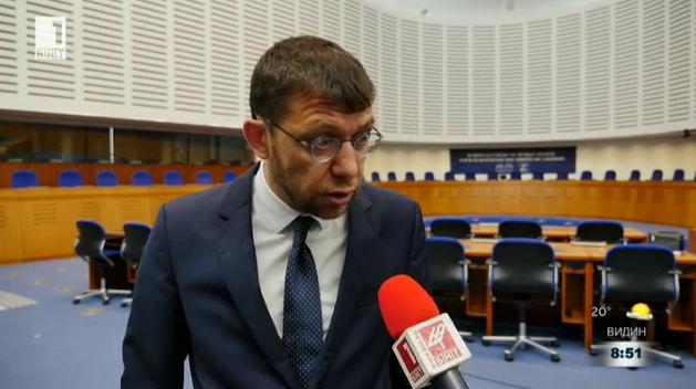 Кога се печелят и кога се губят дела в съда в Страсбург?