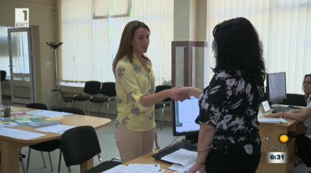 ОП Развитие на човешките ресурси: Кариерният център в Бургас