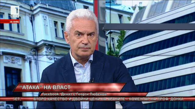 Волен Сидеров: Патриотите са против новите цени на електричеството