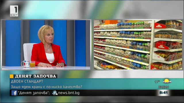 Мая Манолова: Двойният стандарт е дискриминация