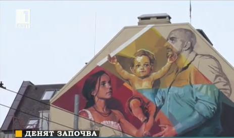 Графити-майстори украсяват града