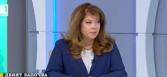 Българските приоритети - говори вицепрезидентът Илияна Йотова