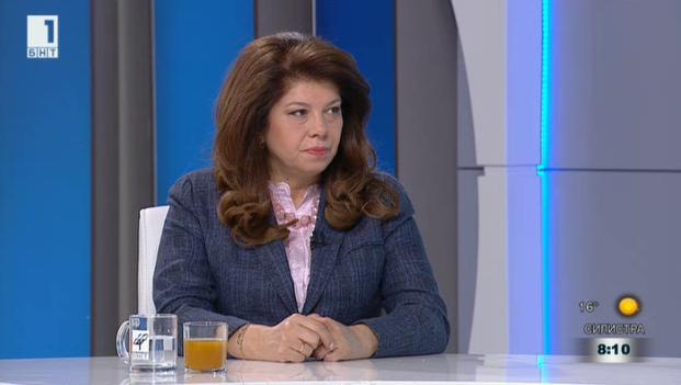 Илияна Йотова: Проблемът в Асеновград е и проблем на националната сигурност