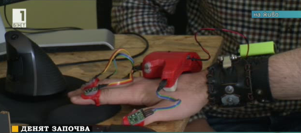 Българска разработка помага на хора с увреден слух да комуникират